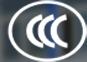 国家CCC强制性产品认证